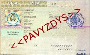 viza i Baltarusija