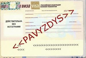 viza i Rusija