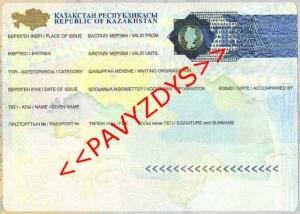 Kazachstano viza